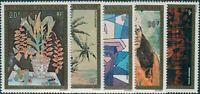 French Polynesia 1974 Sc#C107-C111,SG189-193 Paintings set MNH