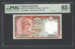 Nepal 20 Rupees ND(2005) P55 Uncirculated Grade 65