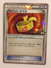 Pokemon Card / Carte Muscle Band  Promo 125/XY-P