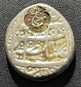 Afghanistan AH1227 (with Raij Counterstamp) Rupee Silver Coin: Mahmud Herat
