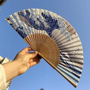 Hand-Crafted Japanese Kanagawa Wave Ukiyoe Folding Fan Bamboo Silk Retro Gift