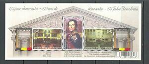 BELGIUM 2006 175 years of democracy MNH**  blok 127