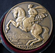 CGT French Line SS Ville D'Alger Bronze Medal in Box 1935
