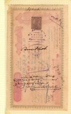 AX168 India Used Burma Printed Cheque PTS