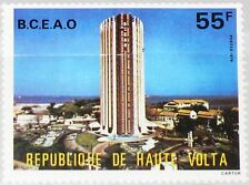 Upper VOLTA Alto Volta 1979 777 523 Central Bank West African States Building MNH