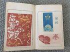 Japanese Print Book   Kimono Textile Design book   published in Meiji Period