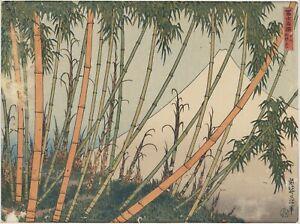 "Vintage print poster 36"" x 24"" art Japanese Mt Fuji Hokusai bamboo"