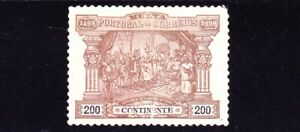 Stamps/Portugal: one USED postage due--Scott # J6 (1898)