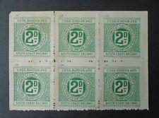 Ireland Railway stamps block of 6 - Cork Bandon & South Coast 2d green mint rare
