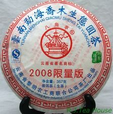2008 Liming Ba Jiao Ting Limited Edition Arbor Pu-erh Raw Tea Cake-357g