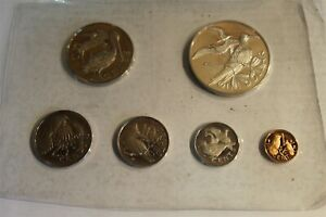 BRITISH VIRGIN ISLANDS PROOF SET W/O CASE- INCLUDES SILVER COINS #1
