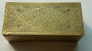 #11 Middle Eastern ISLAMIC  Heavy BRASS BOX Detailed Design