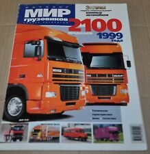 1999 World Truck Russian market Catalog Kraz ZIL Kamaz Ural MAZ UAZ BAZ Brochure