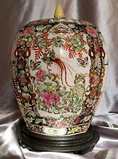 Antique Chinese Porcelain Famille Rose Ginger Temple Jar - Marked