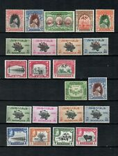 PAKISTAN BRITISH COLONIES COLLECTION OF MH  STAMP LOT (PAKIS 927)