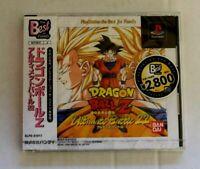 Dragon Ball Z Ultimate Battle 22 PS1 PlayStation PSX PSONE Japan JPN Import