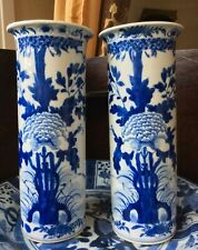 Large Pair Antique 19th C Chinese Porcelain Sleeve Vases Kangxi Marks 10 in.
