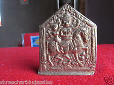 World Most Rare Solid Brass Indian Rural Tribal Lord God Amulet For Collection