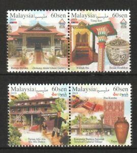 MALAYSIA 2019 TOURIST DESTINATION SERIES MELAKA & SARAWAK SET OF 4 STAMPS MINT