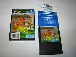 sega mark 3 japan sega master system cartridge only JAPAN IMPORT Fist of the North Star