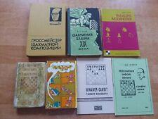 7 internationale Schachbücher /-broschuren in einer Auktion