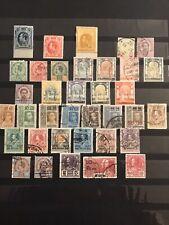 Thaïlande Siam 1883/1920 Lot Timbres Neufs*/obl Cote ++++++