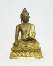 Chinese  Gilt  Bronze  Buddha  Figure  With  Mark      M1047