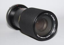 Pentax 70-210mm f/4.5 MC Macro Focussing Zoom Lens - Pentax KA Mount - vgc