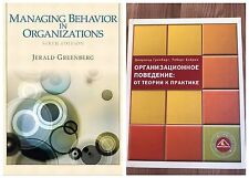 Managing Behavior in Organizations RU/организационное поведение Greenberg Baron
