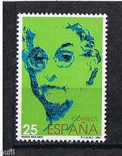 Spain  Edifil # 3099 ** MNH Set  Mujeres Famosas Españolas Maria Moliner