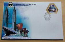 2002 Malaysia Board of Engineers Souvenir FDC (Melaka Cachet)