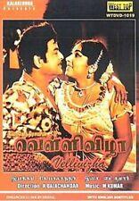 Vellivizha (Tamil DVD) (English Subtitles)  (Brand New Original DVD)