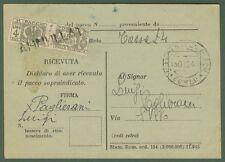 AVVISO DI PACCO del 30.12.1944. Affr. con lire 4 pacchi luogot. come segnatasse