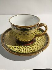 Vintage Royal Porcelain of Kingdom Thailand Cup & Saucer Yellow/Gold Fancy