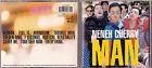 CD NENEH CHERRY MAN 11T INCLUS WOMAN/7 SECONDS FEEL IT TRES BON ETAT