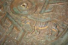 Chinese Bronze Mirror 4 T Shan, Warring States