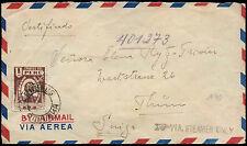 Pérou 1947 airmail, via steamer uniquement à la Suisse #C 20943