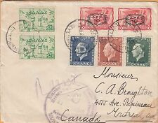 GREECE INFLATION ~ 2 DEC 1946 REGISTERED COVER to USA with ELEVEN STAMPS