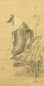 華僊 KASEN Japanese hanging scroll / Moon & disguised fox Hakuzosu Yokai W329