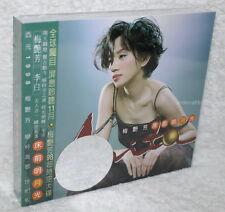 Anita Mui Chong Qian Ming Yue Gaung 2014 Taiwan Ltd CD+DVD+poster