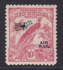 New Guinea. SG 202, 10/- pink. Air mail. Mounted mint.