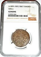 Forbidden Coin of Tibet Tangka Coin NGC Certified.With Story,Certificate
