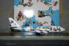 BigBird Big Bird 1:400 JAL Japan Boeing 747-100 JA8170 (BB4-2004-062)