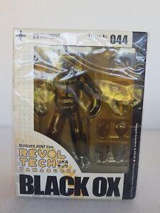 New Original *Revoltech* Black OX Robo NO. 44 GR-2 (12 cm)