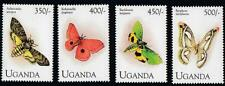 UGANDA 1994 tropical BUTTERFLIES MNH INSECTS, NATURE PROTECTION