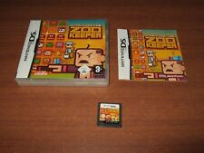 Zoo Keeper für Nintendo DS / NDS