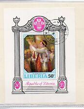 Liberia Variedades y Errores Hojita del año 1978 (DR-758)