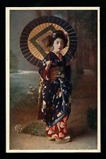 Women postcard Japanese females Japan dress eastern culture w/ umbrella Vintage