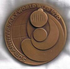 ISRAEL 1970 WORLD WIZO 50th ANNIVERSARY/JUBILEE AWARD MEDAL 59mm 98gr BRONZE