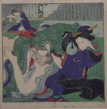 Japanischer Farbholzschnitt, Shunga Kunisada II. zugeschrieben  #1079